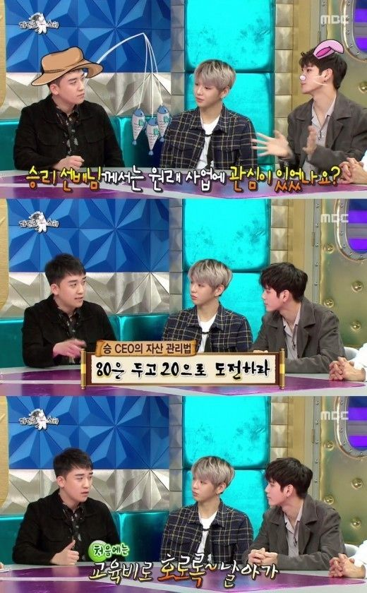 "【BIGBANG NEWS】BIGBANGのV.I、後輩Wanna Oneに語る「お金」の話""周りが何か言っても…"""