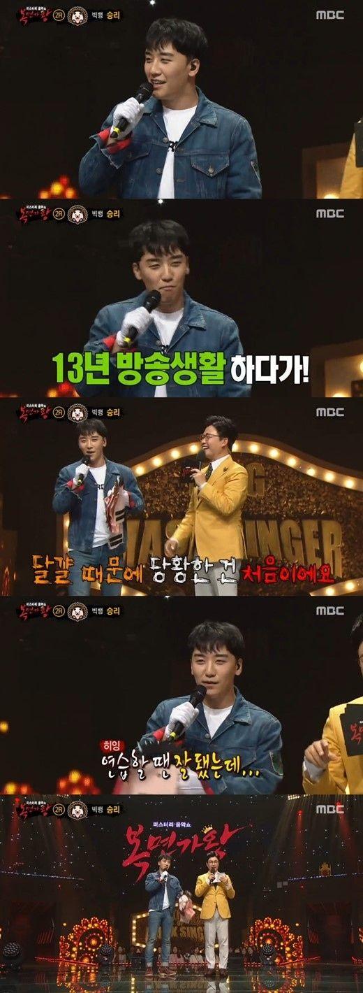 【BIGBANG NEWS】「覆面歌王」ハリネズミの正体はBIGBANGのV.I!判定団も驚き(動画あり)