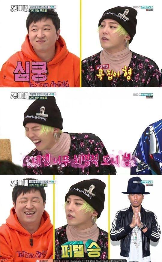 【BIGBANG NEWS】G-DRAGON、ジャスティン・ビーバーとチョン・ヒョンドンどちらを選ぶ?「僕は兄さん」