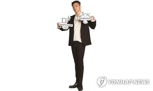 【BIGBANG NEWS】BIGBANGのSOL、ソロコンサートの公演会場で平昌冬季五輪PRブースを設ける
