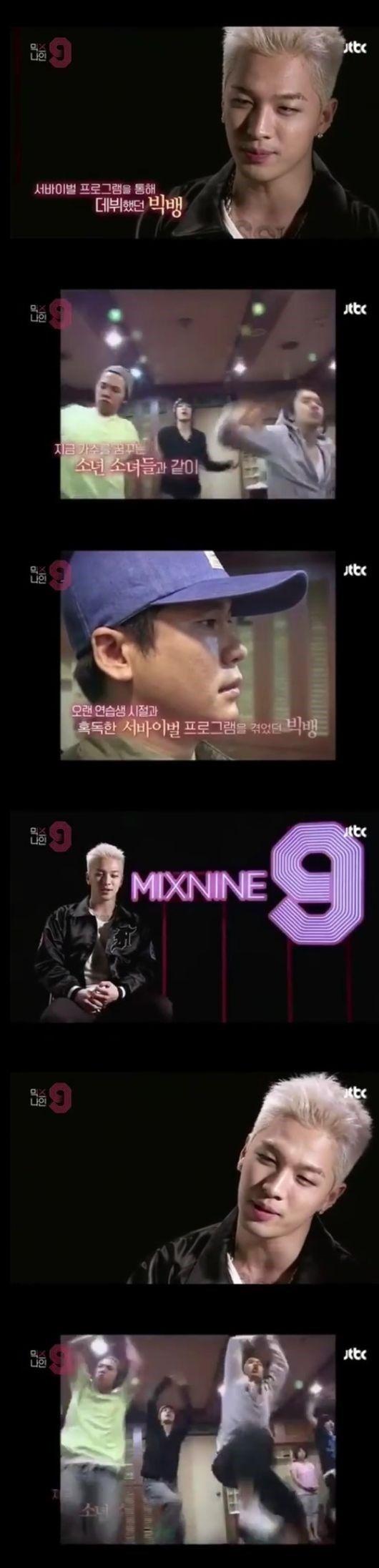 【BIGBANG NEWS】BIGBANG、過去の猛練習する姿に視線集中…YGヤン・ヒョンソク代表「MIX NINE」予告映像を公開