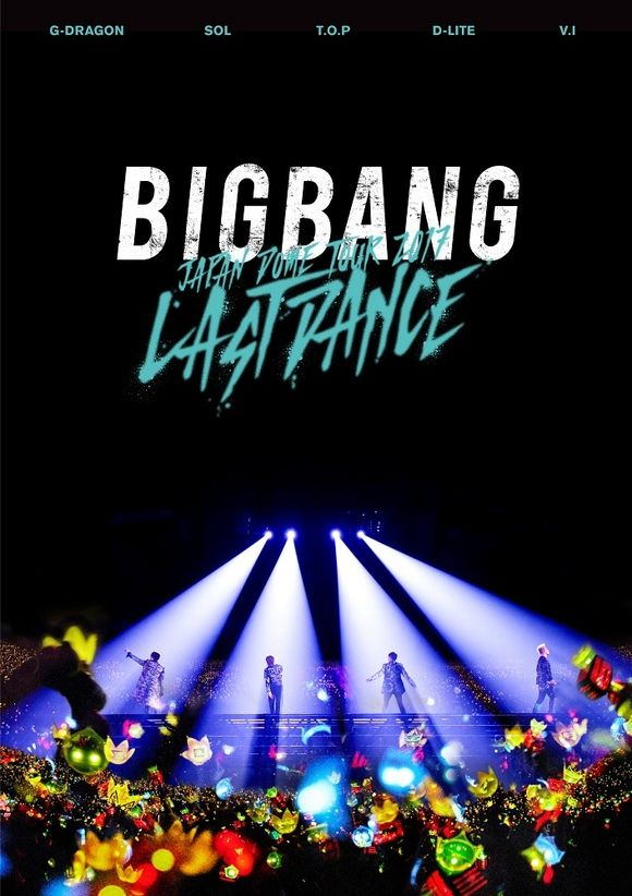 【BIGBANG NEWS】BIGBANG、活動休止前最後となる日本ドームツアー「LAST DANCE」DVD&Blu-rayのジャケット・SPOT…