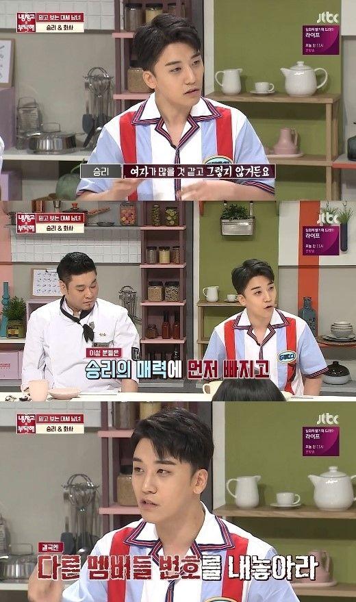 【BIGBANG NEWS】「GD&T.O.P狙いで女性たちが…」BIGBANGのV.I、近づいてくる異性に警戒!?(動画あり)