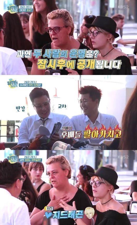 【BIGBANG NEWS】さすがBIGBANG!G-DRAGONの写真で宿泊に成功…イ・サンミンら熱血ファンの自宅で1泊