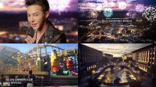 """【BIGBANG NEWS】BIGBANGのG-DRAGON、済州神話ワールドのCMに関心集中…新施設""""YG TOWN""""の企画にも参加"""