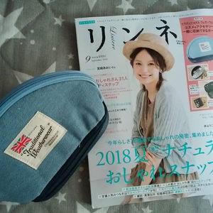 【ガールズニュース】売り切れる前に本屋へ♡9月号の雑誌付録がまたもや豪華...