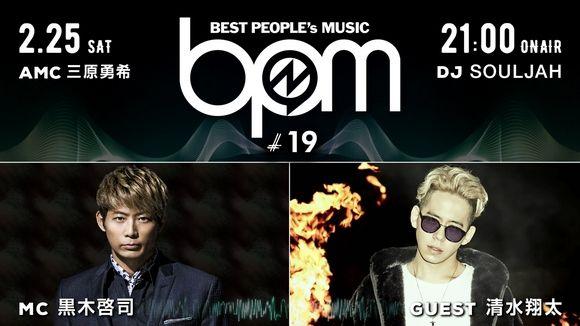 【BIGBANG NEWS】BIGBANGのD-LITE、音楽番組「BPM~BEST PEOPLE's MUSIC~」2/25にAbemaTVにて独…