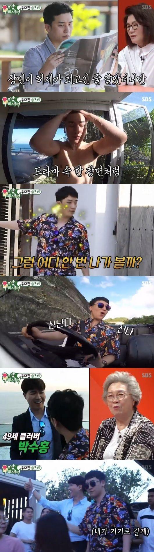 【BIGBANG NEWS】BIGBANGのV.I、バリ島でやりたい放題?!映画のワンシーンのような休暇が話題に