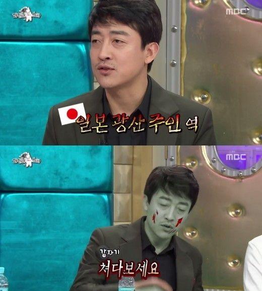 【BIGBANG NEWS】「実の叔父のようだ」BIGBANGのV.Iにそっくりなチャン・ヒョクジンに関心集中