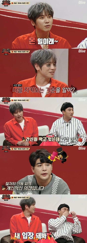 【BIGBANG NEWS】BIGBANG&Wanna Oneメンバーに激似!?K.willが言及「大人気の方々だから…」