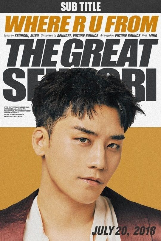 【BIGBANG NEWS】BIGBANGのV.I、1stフルアルバムのサブタイトル曲「WHERE R U FROM」2枚目のポスター公開