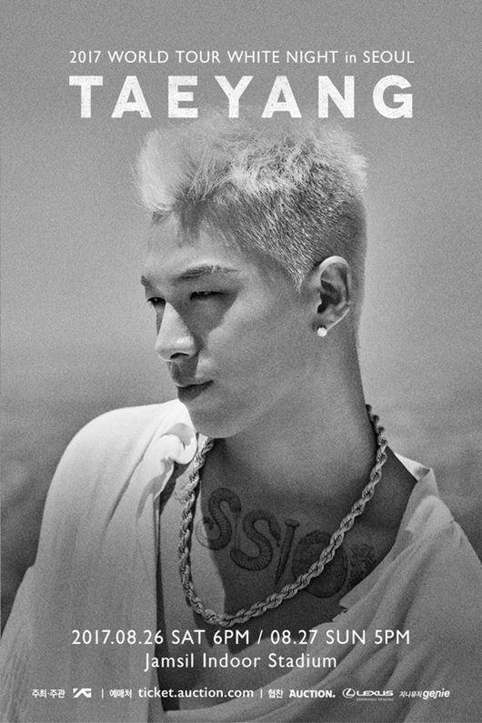 """【BIGBANG NEWS】BIGBANGのSOL、ソウルコンサートで新曲のステージを初披露!いつにも増した情熱に""""高まる期待"""""""