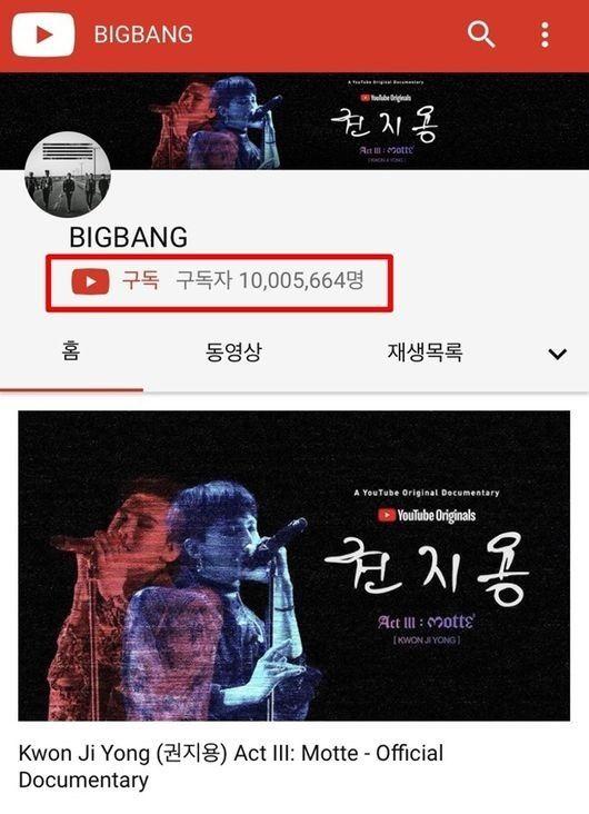 【BIGBANG NEWS】BIGBANG、YouTube公式チャンネルの登録者数が1千万人を突破…ダイヤモンド・クリエイター・アワードを受賞