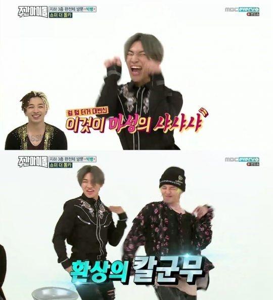 【BIGBANG NEWS】BIGBANGのG-DRAGON&D-LITE「シャシャシャ」ダンスに挑戦…激しい表情変化に注目(動画あり)