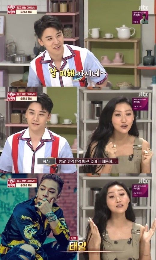 【BIGBANG NEWS】「正直1位がSOL、2位がGD…」MAMAMOO ファサの告白にBIGBANGのV.Iが屈辱!?(動画あり)