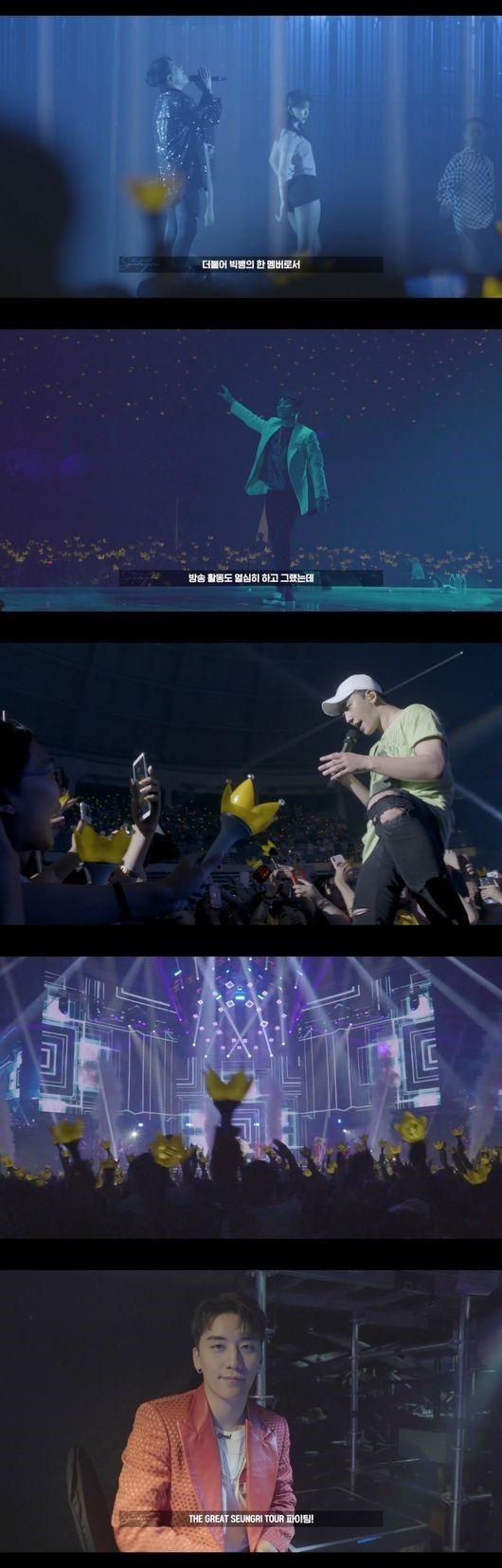【BIGBANG NEWS】BIGBANGのV.I、韓国ツアーのフィナーレを迎えメイキング映像公開(動画あり)