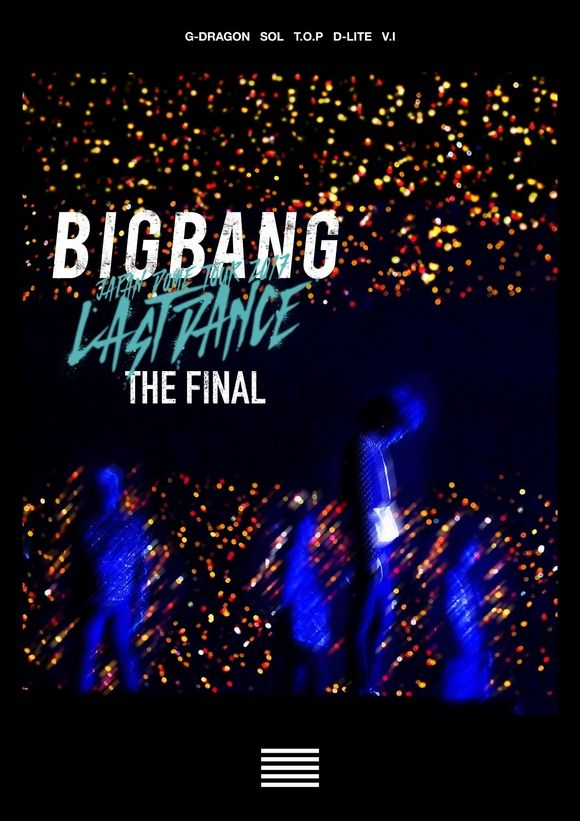【BIGBANG NEWS】BIGBANG、メンバー入隊前最後のドームツアーのDVD&Blu-rayがオリコン週間ランキングで2冠を獲得!
