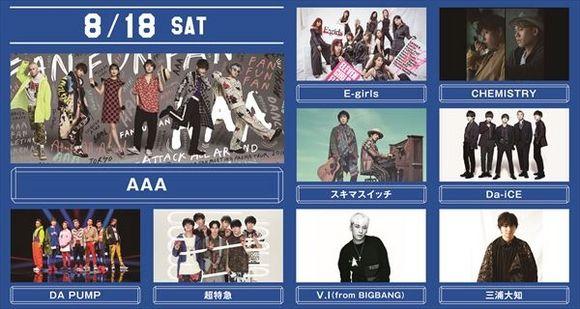 【BIGBANG NEWS】BIGBANGのV.I、NCT 127ら豪華出演!「a-nation 2018」dTVにて8/18・19大阪公演が独占生…