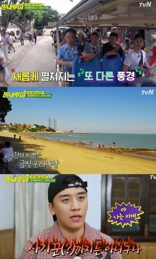 【BIGBANG NEWS】BIGBANGのV.I、旅行プランを考案…電動車ツアーに「チャンネツアー」メンバーも大満足(動画あり)