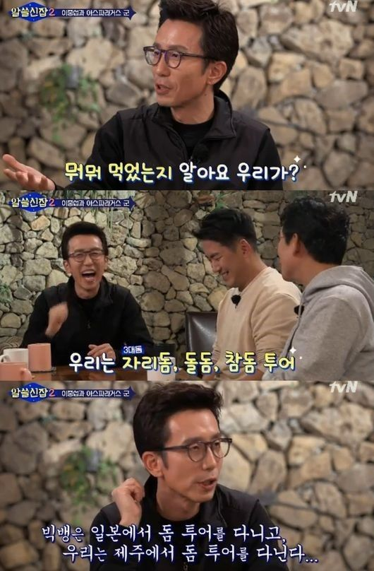 【BIGBANG NEWS】「BIGBANGは日本ドームツアー?僕達は…」笑いを誘うユ・ヒヨルの発言に注目
