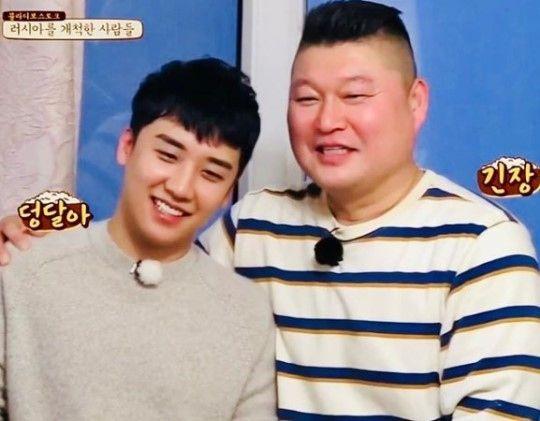【BIGBANG NEWS】BIGBANGのV.I、カン・ホドンヘの愛情を表す「急に会いたくなった…僕たちお似合いです」