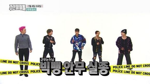 【BIGBANG NEWS】BIGBANG出演「週刊K-POPアイドル」CS衛星劇場にて3/26日本初放送決定!