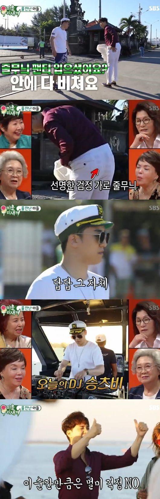 【BIGBANG NEWS】BIGBANGのV.I、豪華な船上パーティを開催…パク・スホンのファッションを指摘「パンツが透けて見える」(動画あり)