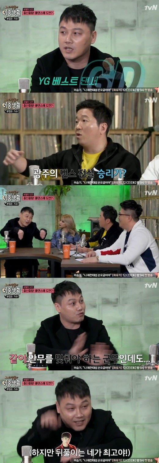【BIGBANG NEWS】「YGで最もダンスが上手なのは…」振付団長が明かすBIGBANGメンバーの実力とは?