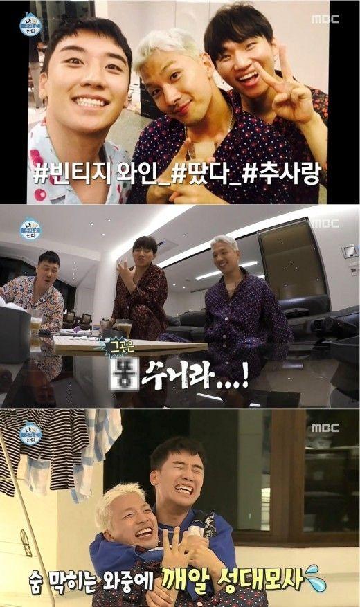 【BIGBANG NEWS】BIGBANGのSOL、V.I&D-LITEと自宅ではしゃぐ…手作り料理披露&Red Velvetの曲でダンスも(動画あ…