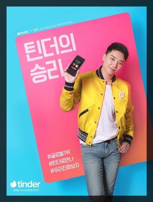 【BIGBANG NEWS】BIGBANGのV.I、マッチングアプリ「Tinder」のモデルに抜擢…デビュー後初の単独広告