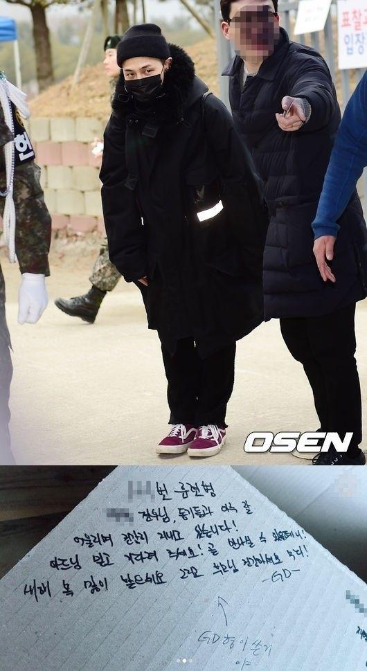 "【BIGBANG NEWS】""入隊中""G-DRAGON、訓練所での近況写真&手書きのメッセージがネット上で話題に"