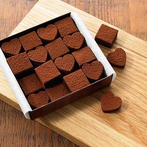【ガールズニュース】これは使える!無印良品の「バレンタイン手作りキット」が簡単で可愛い♪