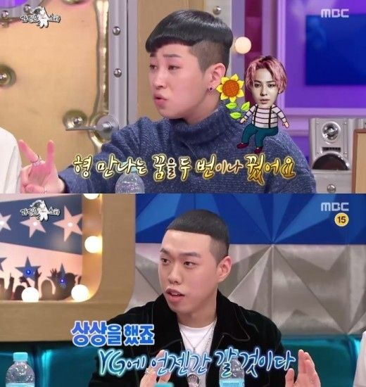 【BIGBANG NEWS】BIGBANGの大ファンでYGに潜入…BewhYが驚きのエピソードを告白