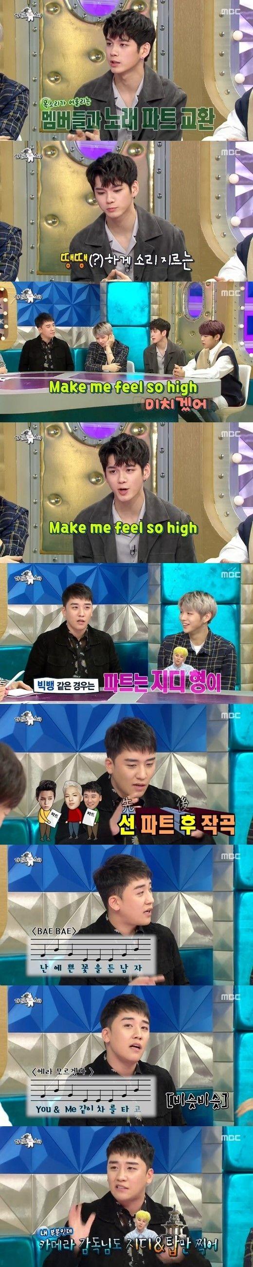 【BIGBANG NEWS】BIGBANGのV.I、G-DRAGONへ不満?番組で暴露「僕のパートは全部…」