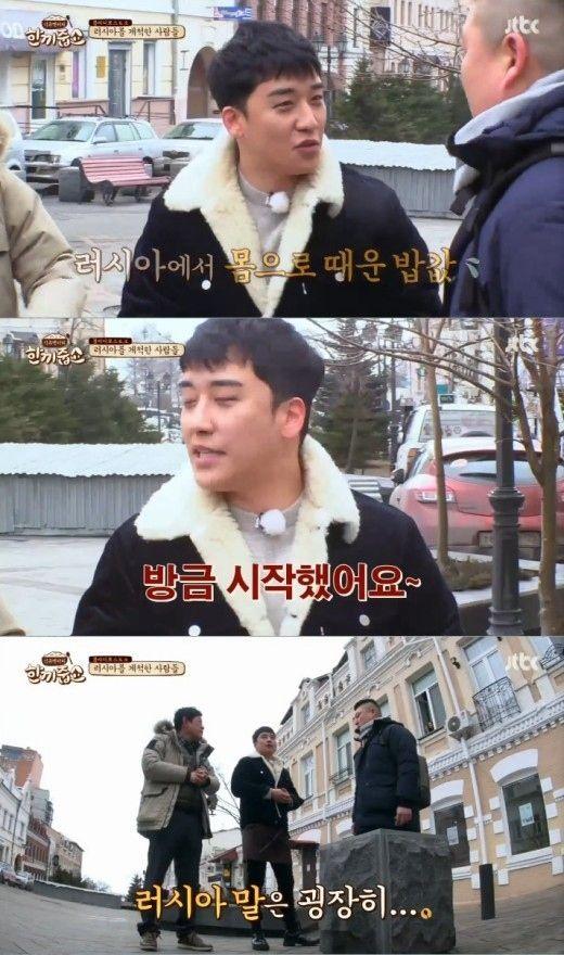【BIGBANG NEWS】BIGBANGのV.I、ロシアで財布をなくしてアルバイト!?爆笑トークに関心集中(動画あり)