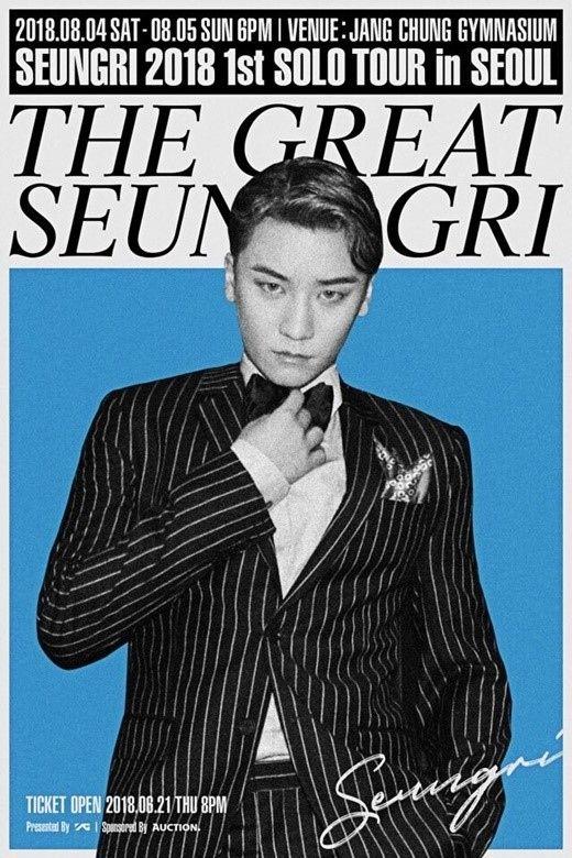 【BIGBANG NEWS】BIGBANGのV.I、8月に初の韓国ソロコンサート開催決定!本日よりFC先行予約がスタート