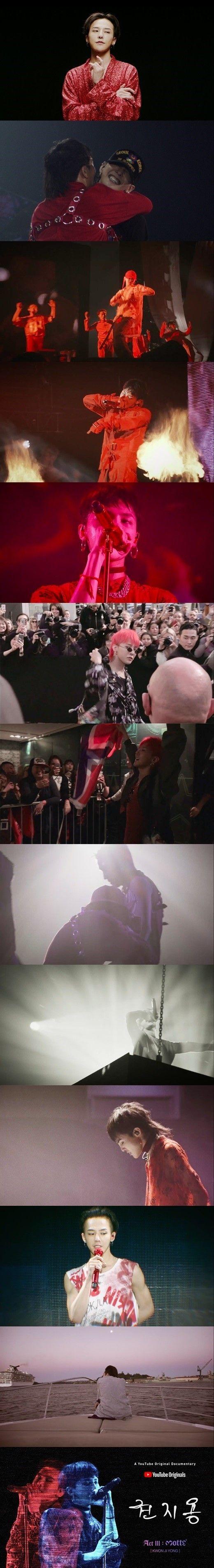 【BIGBANG NEWS】G-DRAGON、入隊前のソロコンサートの現場を収めたドキュメンタリーを制作…9/5に公開(動画あり)