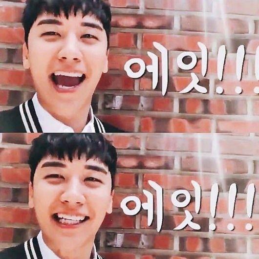 【BIGBANG NEWS】BIGBANGのV.I、ソロカムバック控え明るい笑顔のセルフショットを公開「エイッ!」