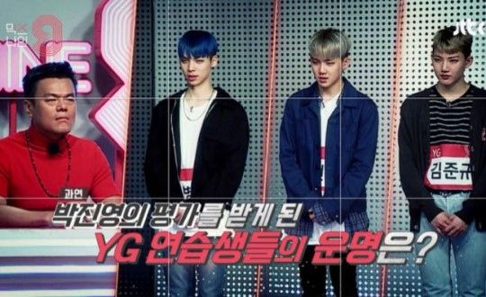 【BIGBANG NEWS】スター発掘番組「MIX NINE」YGの練習生3人を初公開…JYP パク・ジニョンが辛口コメント?(動画あり)