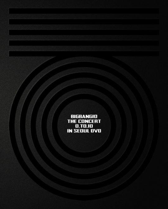 【BIGBANG NEWS】BIGBANG、2月8日に10周年記念コンサートDVDを発売…昨夏の熱い瞬間を全て収録