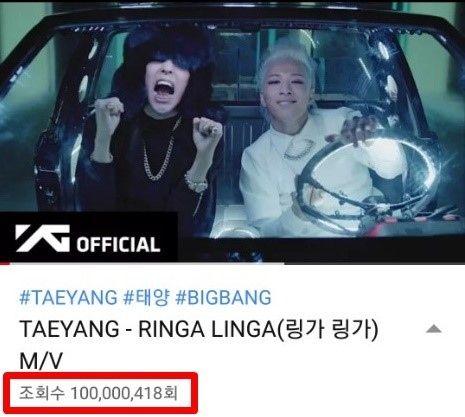 【BIGBANG NEWS】BIGBANGのSOL「RINGA LINGA」MVが再生回数1億回を突破!…BIGBANG、韓国歌手で最多記録に