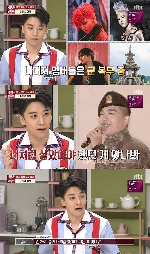 【BIGBANG NEWS】BIGBANGのV.Iが羨ましい?!入隊中SOLの近況が公開「ここに来てから本当に…」(動画あり)