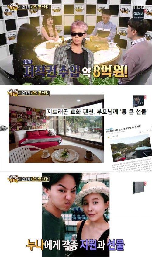 【BIGBANG NEWS】BIGBANGのG-DRAGON、入隊中でも年収8000万円…両親&姉へのプレゼントも話題に