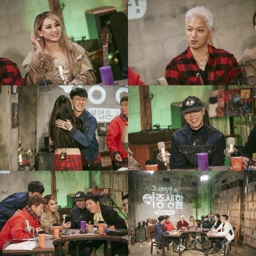 【BIGBANG NEWS】BIGBANGのSOL、入隊前最後の活動に対する心境明かす…23日放送の「二重生活」で公開