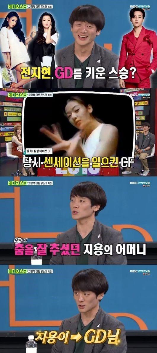 【BIGBANG NEWS】「あの子がGD様に…」子供時代のG-DRAGONを知るダンス講師が登場…当時のエピソードが話題(動画あり)