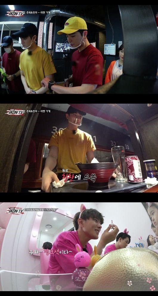 【BIGBANG NEWS】iKON ジュネ&チャヌ、BIGBANGのV.Iのラーメン屋でアルバイトに挑戦…止まらない涙と鼻水!?