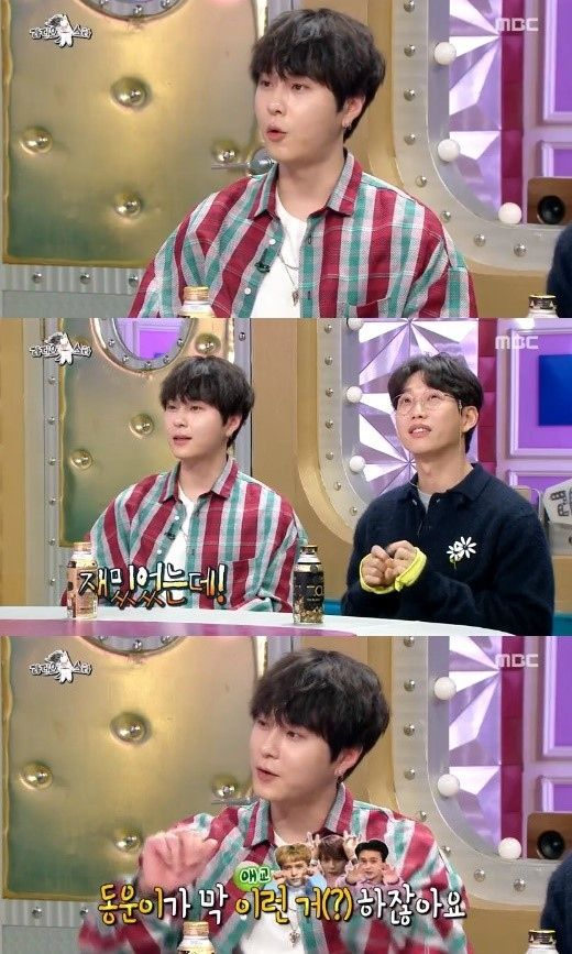 "【BIGBANG NEWS】Highlight ヨン・ジュンヒョン、BIGBANGのV.Iのバラエティセンスに感心!?…""本当に大人のようだった"""