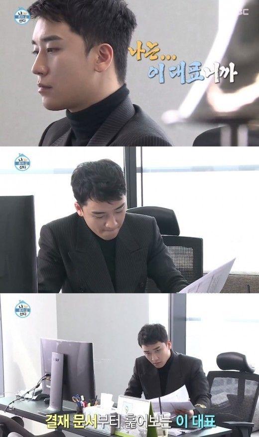【BIGBANG NEWS】BIGBANGのV.I、YG系列会社の社長に…ビジネスマンとしての日常を公開(動画あり)