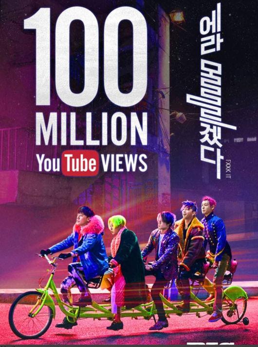 【BIGBANG NEWS】BIGBANG「FXXK IT」MV再生回数が1億回を突破!YGヤン・ヒョンソク代表も祝福