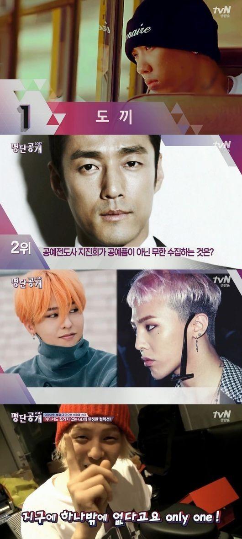 【BIGBANG NEWS】ぬいぐるみから靴、まさかの○○まで…GD&TOPらスターのコレクションTOP8を公開!